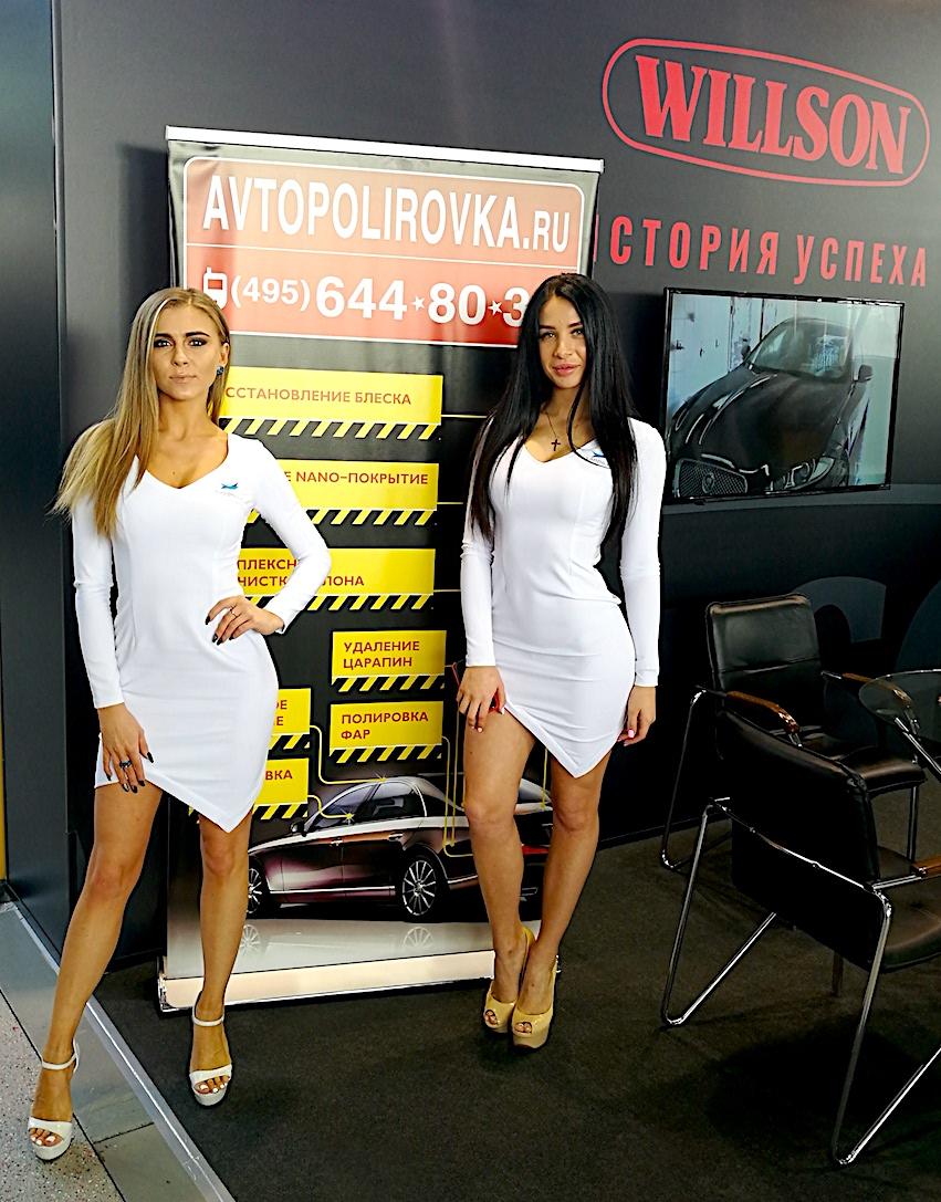 http://www.avtopolirovka.ru/images/New2018/dday20184.jpg