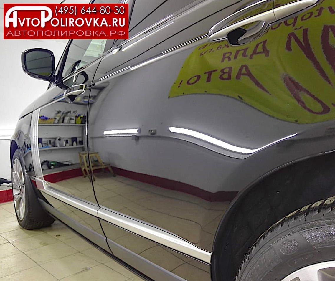 https://www.avtopolirovka.ru/images/New2018/vog20181.jpg