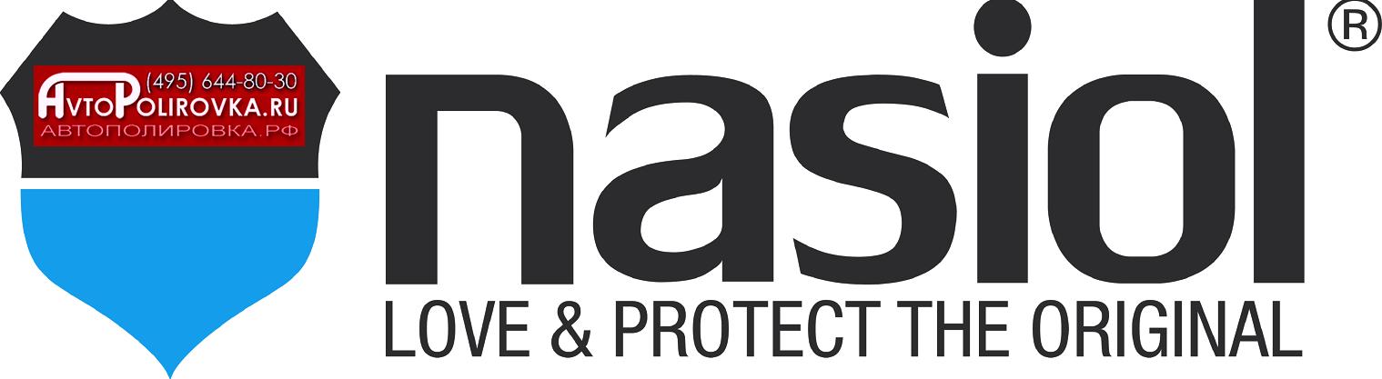 nasiol-logo.png