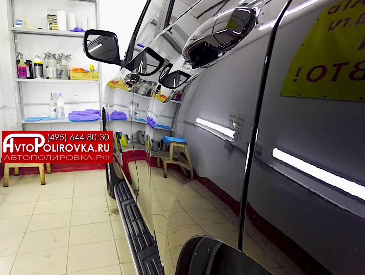 https://www.avtopolirovka.ru/images/New2019/prado20192.jpg