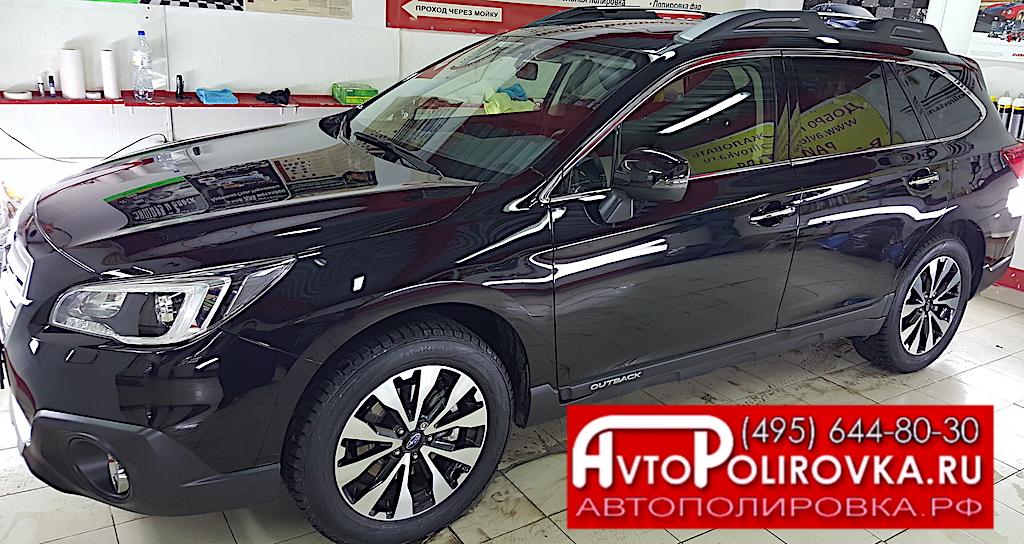 http://avtopolirovka.ru/images/Subaru2.jpg