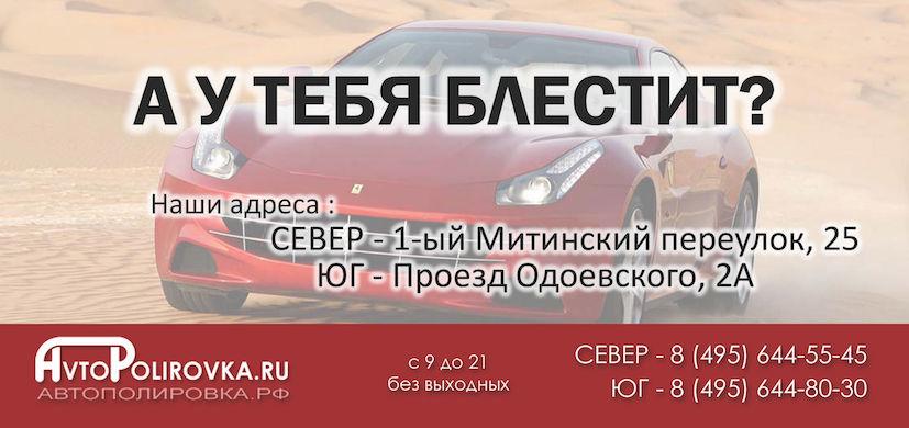 http://www.avtopolirovka.ru/images/tuning-show/tuning-show%20listovka.jpg