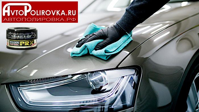 http://www.avtopolirovka.ru/images/vax2018.jpg